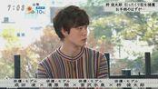 ボクらの時代 ■ 成田凌 × 宮沢氷魚 × 清原翔 × 柳俊太郎#2020-01-19