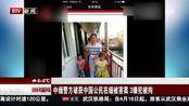 中缅警方破获中国公民在缅被害案 3嫌犯被拘