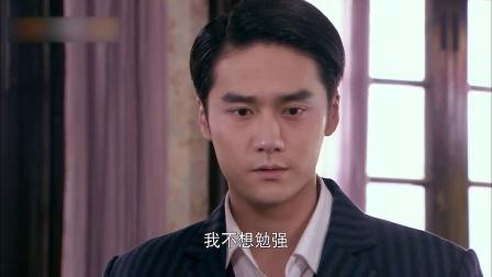 茧镇奇缘31集预告片