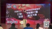 2015天翼飞Young校园好声音歌手大赛-上海赛区-DL234-徐洋-英文串烧