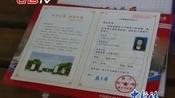 重庆今年首份高考录取通知书发出