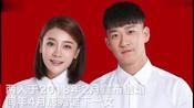 曹云金与唐菀宣布离婚,唐菀曾当众爆料过他脾气暴躁 爱装帅!