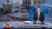 韩国新增105例 累计确诊病例升至9583例