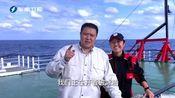 张昕宇梁红给大伙拜大年!在大海上过年是什么体验?#跟我去旅行
