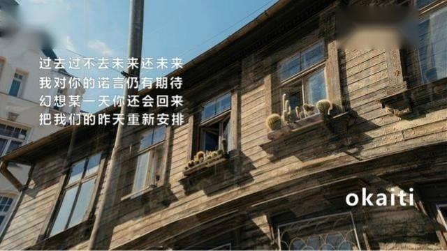 江湖哥,新情歌《过去过不去》张灵茹词、陈伟作曲