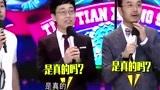 天天向上,崔永元支持国产电影《栀子花开》,气场太强大了!