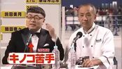 AKB小嶋真子 VS 西野未姬,人妻料理对决