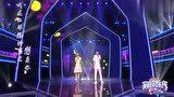 家庭欢乐秀:鲍春来、马心仪首次献唱《春风十里》,歌声治愈心灵