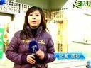 天津新闻0213河西区:抓经济惠民生 让百姓生活更幸福