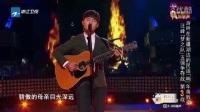 《乌兰巴托的夜》将敦豪 中国新歌声