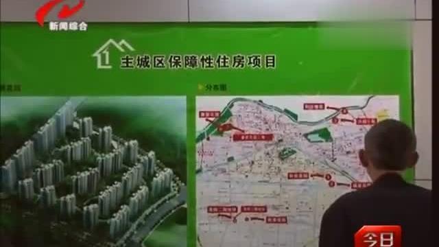 淮安今年第二批公租房摇号 95户困难家庭喜获新房