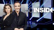 【法国综艺/娱乐/生活】法国电视一台《50分钟热度-娱乐资讯》(50 mn inside L'actu)2018.12.01(完整版)