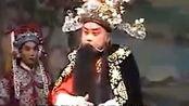 豫东红脸王洪先礼演唱豫剧《刘墉下南京》出南京三声炮如同雷震