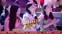 跨界喜剧王 2017 梁天落泪遭王丽云母女调侃 171014 跨界喜剧王