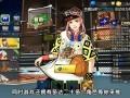 新游大宝鉴第57期:萌战次元 少女咖啡枪【4399出品】