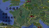 上帝视界:法国不只有巴黎圣母院,还有铁塔,卢浮宫,凯旋门