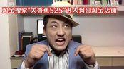 欢乐上班狗:一个正义的吃货必须加入腹愁者联盟!http://shop391830769.m.taob
