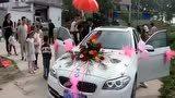 安徽农村姑娘出嫁,新娘不舍离家,坐在宝马车泪目,感动