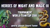 【英雄无敌3】2018年世界团体赛第二十一场第一卷. Jaris (波兰) vs Slayzer (塞尔维亚). MiniNostalgia
