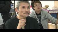 龙门飞甲纪录片花絮搞笑了
