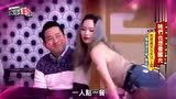 《国光帮帮忙》正妹热舞撩孙鹏、庹宗康,害羞与杨昇达磨鼻子
