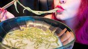 【mystic saurus】:椰糖拉面配绿面泰式木薯甜点放松的饮食声[V](2019年7月26日2时41分)