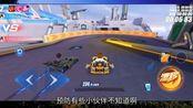 QQ飞车手游:正在测试中的新图可以开飞艇啦,一个甩尾就满氮气