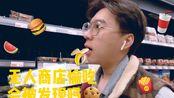 业务方:个人博主 投稿博主:姜来姜姜姜姜 本月条数:1 链接:https://www.weibo.com/tv/v/IpqA27m9Q?fid=1034:446