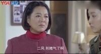 黄大妮 14 带回怀孕新媳妇 建邦让大妮失望