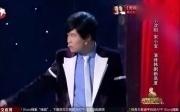 小沈阳宋小宝最新小品《我是演员之偶像团》欢乐喜剧人_高清