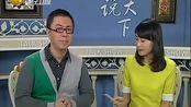 """""""中国汉字听写大会""""今日总决赛 谁将问鼎?"""