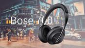 Bose全新头戴降噪耳机国行版要来啦!科技感满满-IT全播报-太平洋电脑网