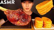 【zach choi】助眠汤玛霍克牛排和炸土豆饼(不说话)烹饪和进食声音| Zach Choi助眠(2019年11月10日11时2分)