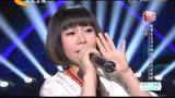 中华好民歌汪洋演唱《星星索》