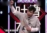 小沈阳再次重现舞台, 舌战群儒败众明星, 不愧是喜剧界的天才·