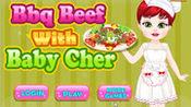 【小米】:宝贝厨师烤牛排,中餐厅最奇妙的食光游戏!