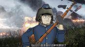 """又发现了""""战地好基友""""彩蛋 - 勃鲁西洛夫要塞"""