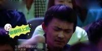 林忆莲陕西话版《演员》