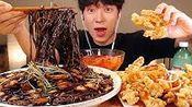 【sio】咀嚼音|食音|吃播|声控福利|下饭视频(2019年7月19日22时10分)