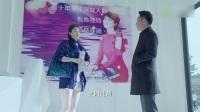 《凡人的品格》02集预告片