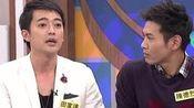 康熙来了 20150211 田家达被冠陈德烈男友头衔