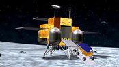 嫦娥三号计划明年下半年发射 将执行落月任务