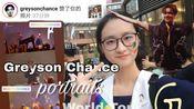 【灰森GC】35s Vlog+1080p高清9.27上海场演唱会 全程录像 Greyson Chance portraits World Tour China