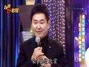 视频: 台湾好歌声-20150530
