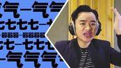 王祖蓝&陈子由《三五得几》(电影《反转人生》推广曲)