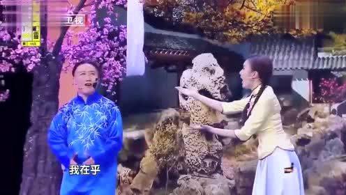 赵家班梅花三弄三部曲精华版