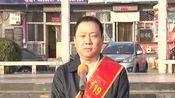 """我县""""全民参与 防治火灾""""2018年""""119"""""""