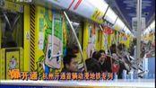 爆开通:杭州开通首辆动漫地铁专列