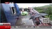 河南平顶山:大巴车高速旋转360度侧翻 致2死18伤