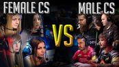 【CSGO】Female CS Vs. Male CS (Similar Highlights Compared)